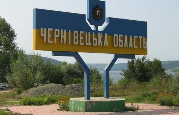 На Буковине ослабляют карантин: детали
