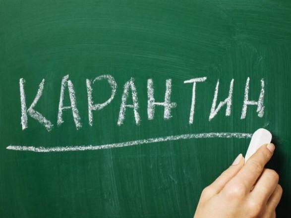 Карантин во Львовской области продлили до 7 июля