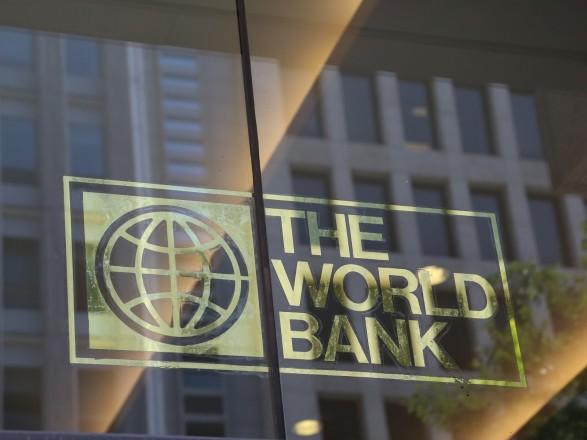 Всемирный банк назначил нового ответственного за Украину