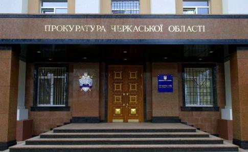 В Черкасской области будут судить предпринимателя за присвоение более 600 тыс. грн, выделенных на ремонт дорог