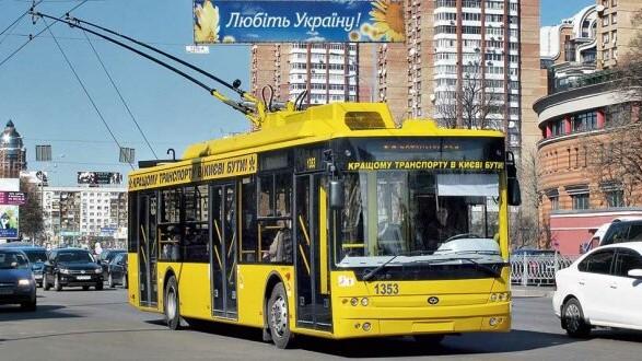 В Киеве льготники продолжат пользоваться общественным транспортом на обычных условиях