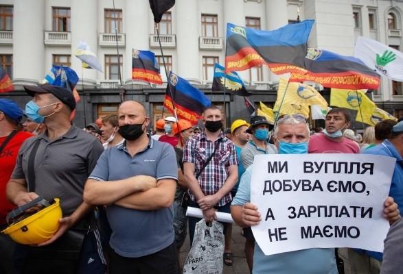 Митинг шахтеров в Киеве: энергетики не могут рассчитаться за уголь, а угольщики за электроэнергию