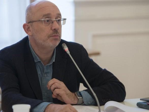 """Резников о вероятности """"нападения"""" РФ на Херсон: Украинские военные готовы к сопротивлению"""