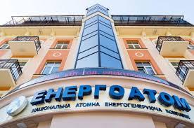 В Энергоатоме рассказали о выходе на рынок двусторонних договоров
