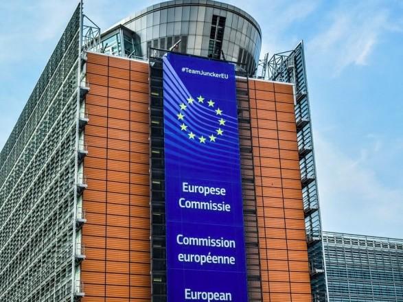 Украина соответствует критериям безвизового режима с ЕС - доклад