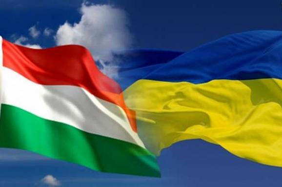 Украина и Венгрия совместно будут решать проблему засорения рек - Госэкоинспекция