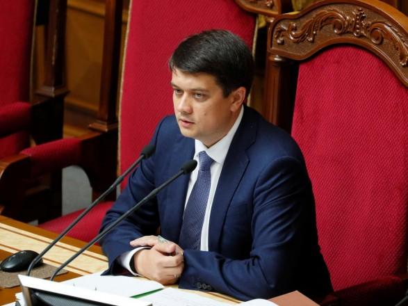 Разумков созывает внеочередное заседание ВР на 13 июля: повестка дня