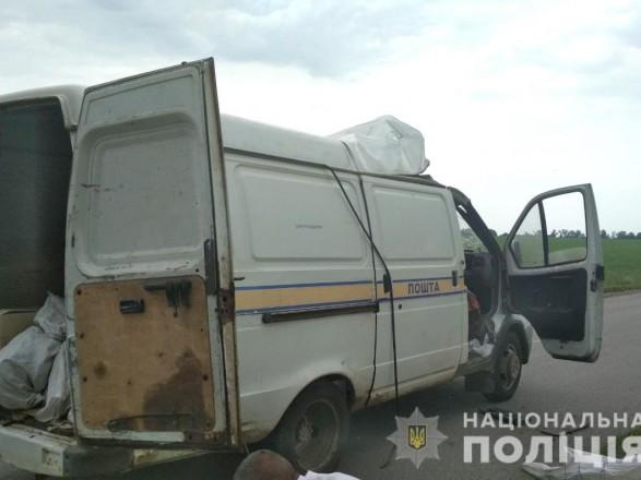 Вооруженное ограбление автомобиля Укрпочты: 4 подозреваемым сегодня будут избирать меру пресечения