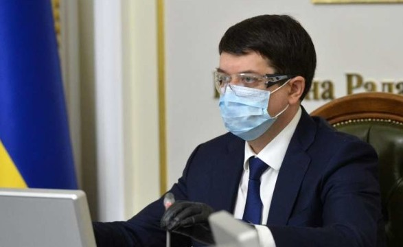 Разумков: повертати зарплати чиновникам зарано, ще карантин не кінчився