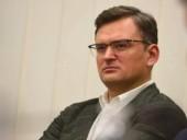 Кулеба: Україна проінформує міжнародних партнерів про вбивство медика на Донбасі