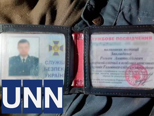 У Києві знайшли вбитим слідчого СБУ, який займався розслідуванням справ про держзраду