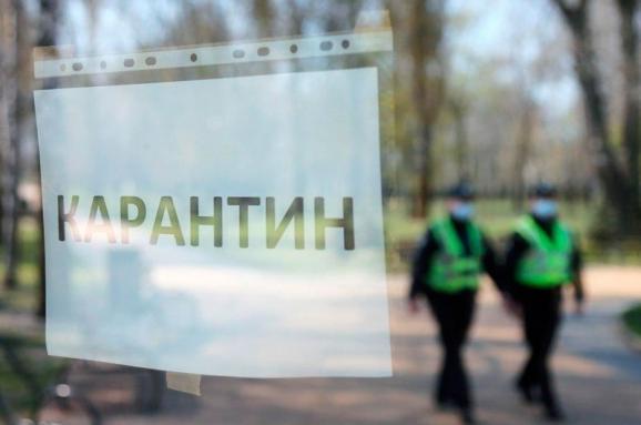 За полторы недели в Киеве составили более полутысячи протоколов за нарушение карантина