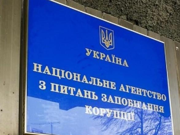 НАПК направило в суд админпротоколы в отношении главы Госгеонедр и двух руководителей партий