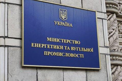 Украина готовится к зиме - Минэнерго