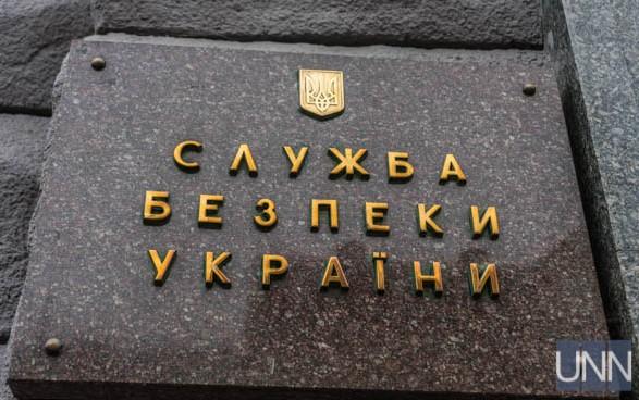 СБУ усилила безопасностные мероприятия в Киеве после событий в Луцке