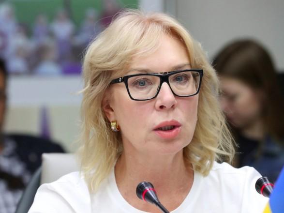 У Денисовой отреагировали на требование оккупационных властей снести храм ПЦУ в Евпатории