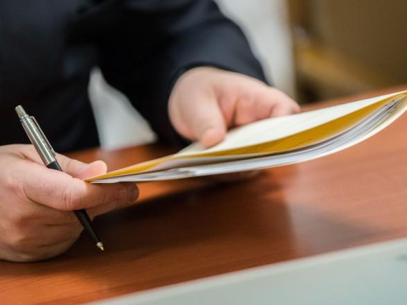 Зеленский предлагает отменить необходимость определения судом залога в наркопреступлениях