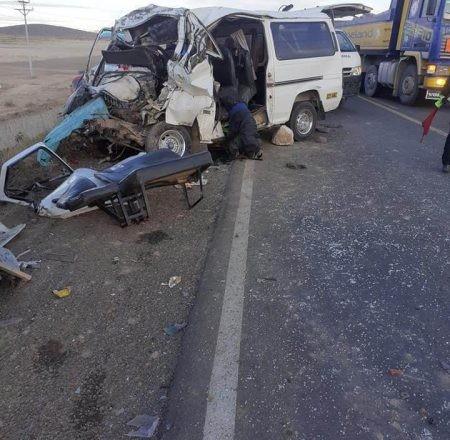 В Боливии в результате ДТП погибли девять человек
