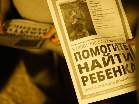 """В так называемом СК РФ """"по Крыму"""" назвали причины смерти 3-летнего сына политзаключенного"""