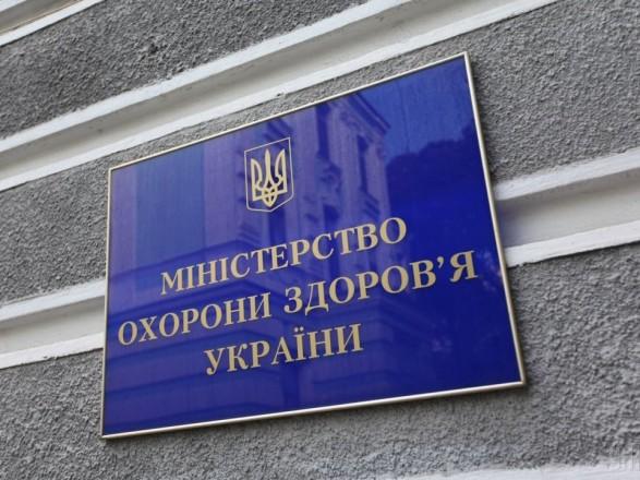 К ослаблению карантина до сих пор не готовы 9 регионов Украины - Минздрав