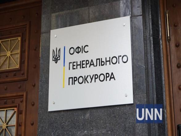 ОГПУ расследует участие 15 иностранцев в составе НВФ РФ в вооруженном конфликте против Украины