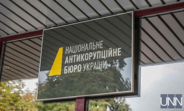Председателя ОАСК Вовка, его заместителя Аблова и других вызывают на допрос в НАБУ