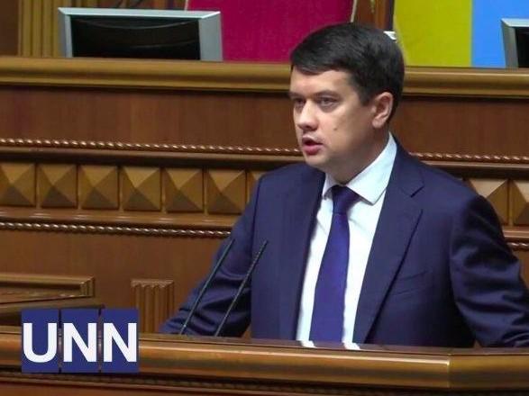 Разумков спрогнозував явку на місцевих виборах