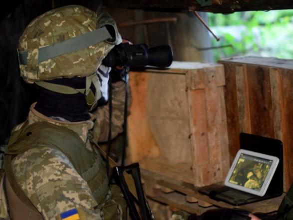 ООС: с начала суток боевики позиций украинских военных не обстреливали