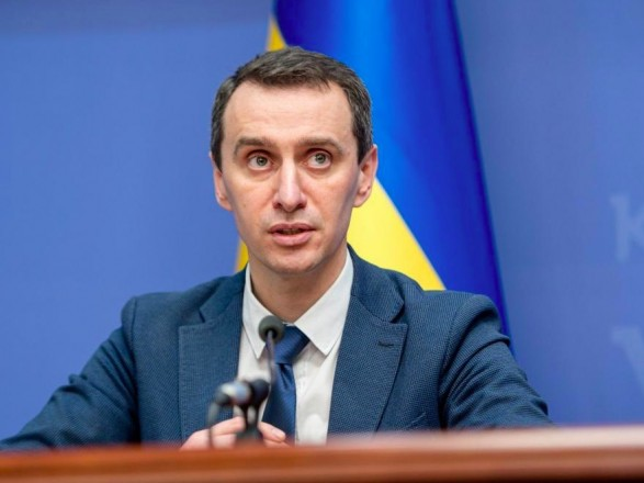 """Ляшко рассказал о работе детских лагерей в случае перехода регионов в """"оранжевую"""" зону"""