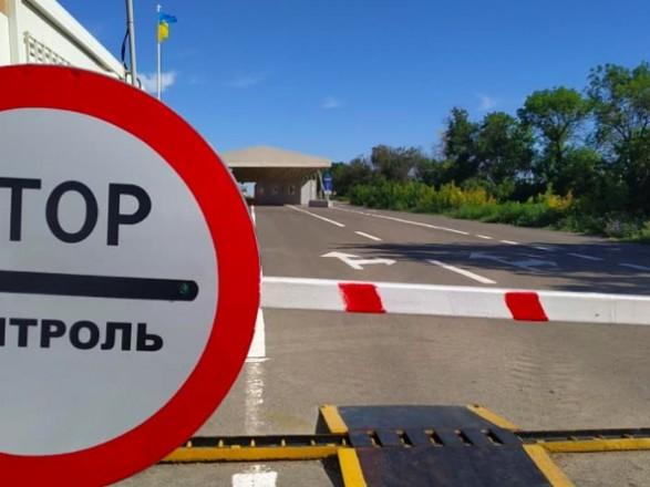 Продолжение карантина: вступили в силу новые правила пересечения линии разграничения