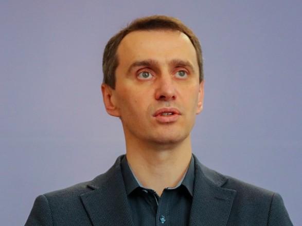 Ляшко: в Украине есть основания для усиления карантина