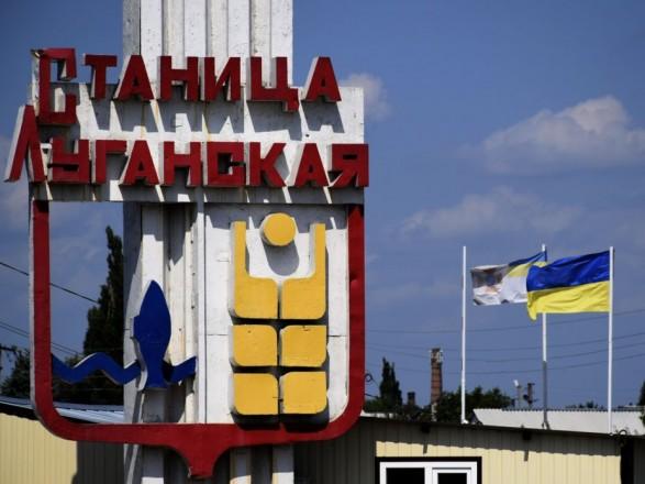 """На КПВВ """"Станиця Луганська"""" у жінки виявили понад 700 пігулок психотропів"""