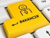 В Україні на одне робоче місце претендують 8 безробітних — Центр зайнятості