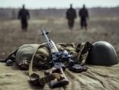 У РНБО підбили перші підсумки режиму припинення вогню на Донбасі