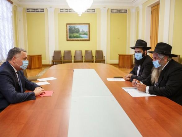 Главный раввин Украины поблагодарил Зеленского за инициативу предоставления госстатуса еврейским праздникам