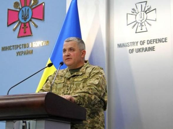 ВАКС отпустил под залог экс-начальника главного управления ВСУ Галушка
