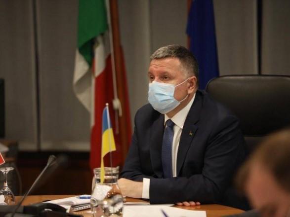 Украина будет перенимать опыт Италии в борьбе с нелегальной миграцией морем - Аваков