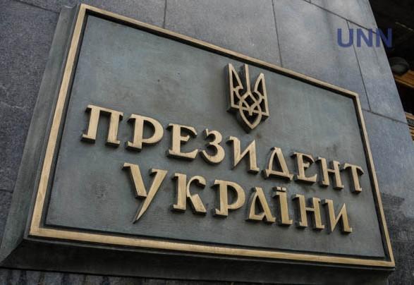 Зеленский назначил Ермаку заместителя по вопросам правоохранительной деятельности