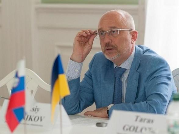 Украина разрабатывает новую экономическую стратегию для Донбасса - Резников