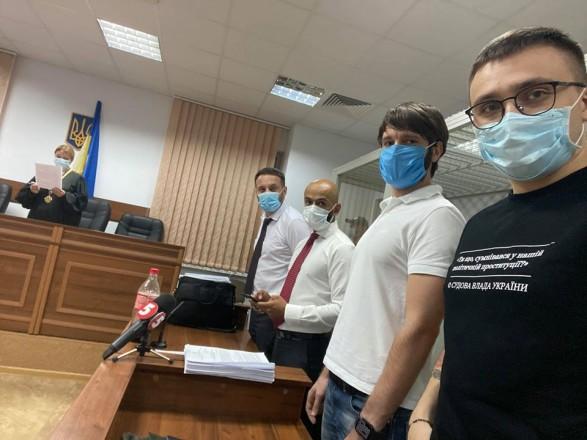 Суд смягчил меру пресечения Стерненко