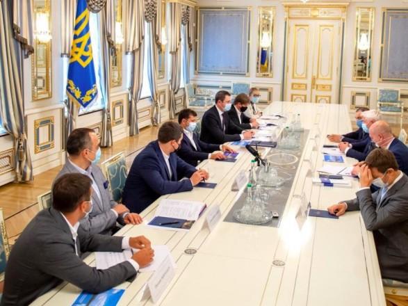 Зеленский и Федоров провели встречу с потенциальными инвесторами