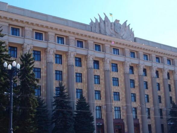 Чиновнику Харківської ОДА повідомили про підозру за хабар у понад 1,3 млн гривень