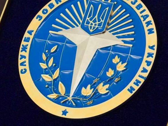 Опубликован законопроект о деятельности Службы внешней разведки