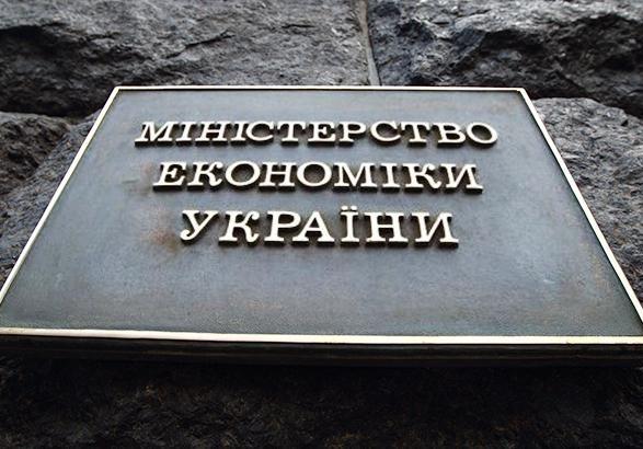 Мінекономіки погіршило прогноз падіння ВВП України цього року