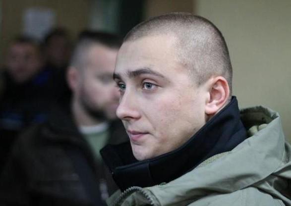 Стерненко пригласили в СБУ на вручение обвинительного акта