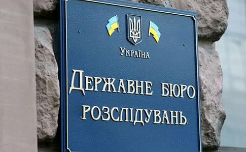 """ГБР завершило расследование относительно киевского экс-прокурора в """"делах Майдана"""""""