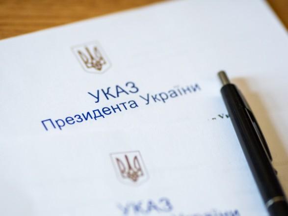 Зеленский назначил послов в двух государствах
