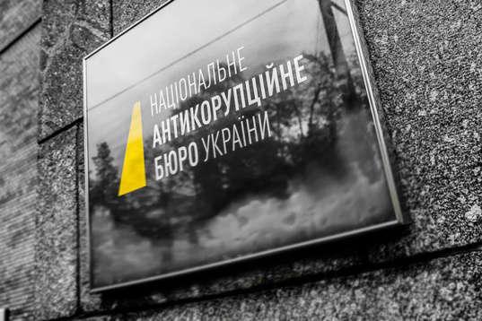 Антикоррупционные органы в июле сообщили о подозрении более 10 лицам