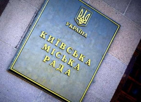 Партия Смешко уверенно проходит в Киевсовет – соцпрос