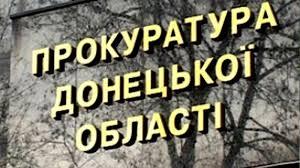 Депутату горсовета Донецкой области заочно сообщили о подозрении в финансировании боевиков